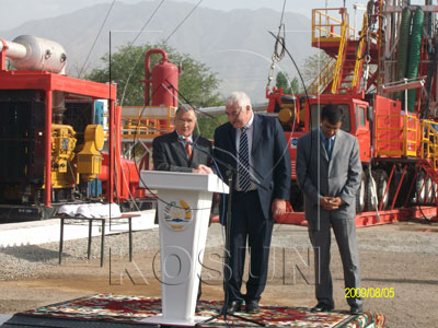 Tajikistan Prime Minister Cut the Ribbon at the Opening Ceremony